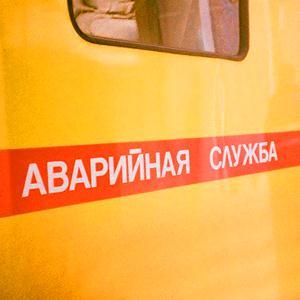 Аварийные службы Старосубхангулово
