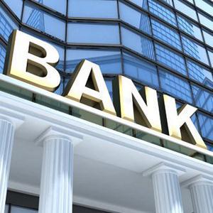 Банки Старосубхангулово