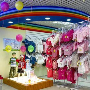 Детские магазины Старосубхангулово