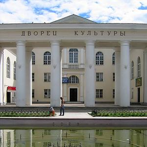 Дворцы и дома культуры Старосубхангулово