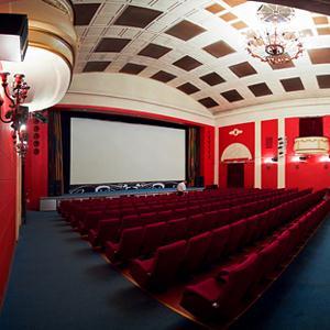 Кинотеатры Старосубхангулово