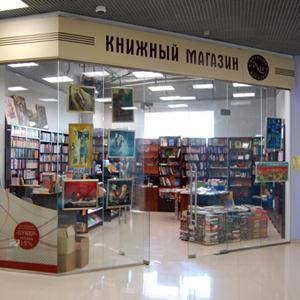 Книжные магазины Старосубхангулово