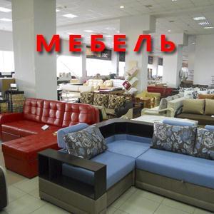 Магазины мебели Старосубхангулово