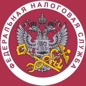 Налоговые инспекции, службы Старосубхангулово