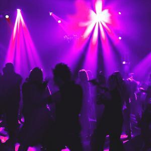 Ночные клубы Старосубхангулово