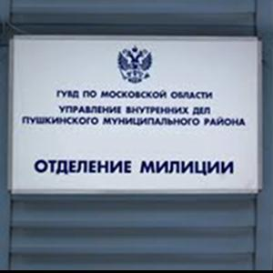 Отделения полиции Старосубхангулово
