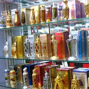Парфюмерные магазины Старосубхангулово