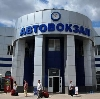 Автовокзалы в Старосубхангулово
