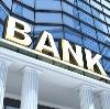 Банки в Старосубхангулово