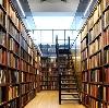 Библиотеки в Старосубхангулово