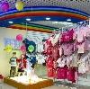 Детские магазины в Старосубхангулово