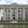 Дворцы и дома культуры в Старосубхангулово