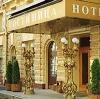 Гостиницы в Старосубхангулово