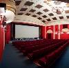 Кинотеатры в Старосубхангулово