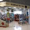 Книжные магазины в Старосубхангулово