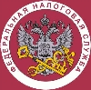 Налоговые инспекции, службы в Старосубхангулово