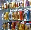 Парфюмерные магазины в Старосубхангулово
