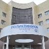 Поликлиники в Старосубхангулово