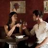 Рестораны, кафе, бары в Старосубхангулово