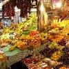 Рынки в Старосубхангулово