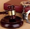 Суды в Старосубхангулово