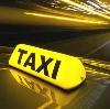 Такси в Старосубхангулово