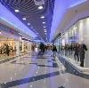Торговые центры в Старосубхангулово