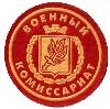 Военкоматы, комиссариаты в Старосубхангулово