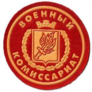 Военкоматы, комиссариаты Старосубхангулово